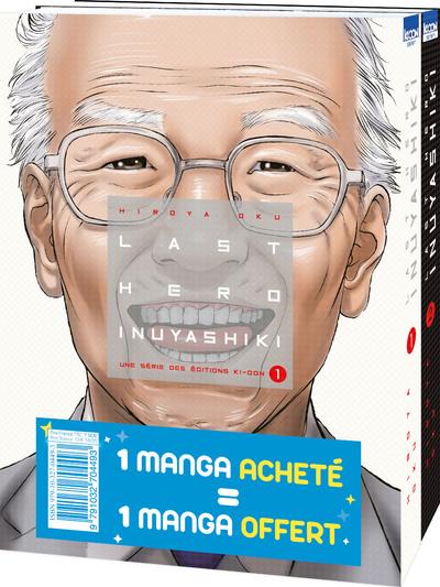 Pack offre découverte Last Hero Inuyashiki T01 & T02
