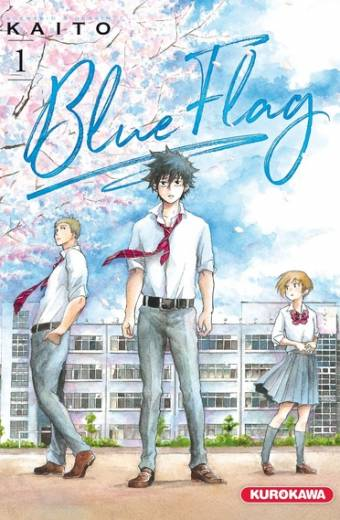 Blue Flag - Tome 01