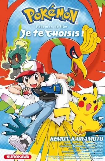 Pokémon - Le Film : Je te choisis !