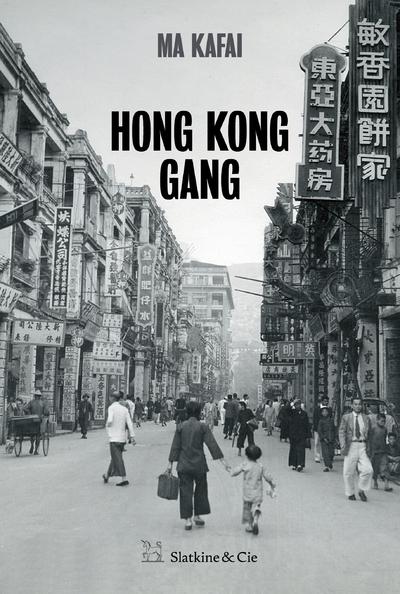 Hong Kong Gang