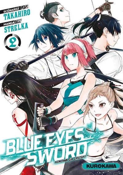 Blue Eyes Sword - Tome 02