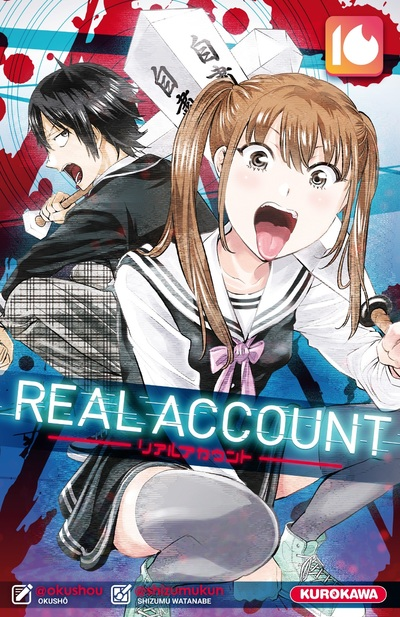 Real Account - Tome 16