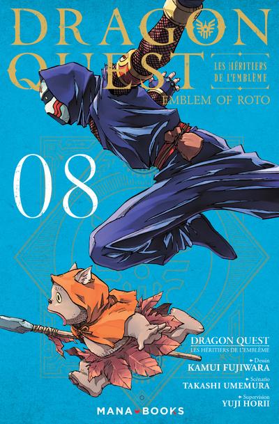 Dragon Quest - Les Héritiers de l'emblème T08