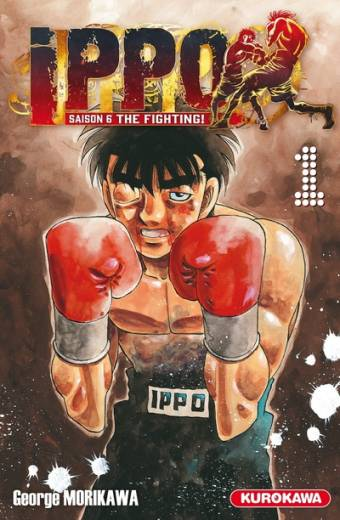 IPPO - Tome 01 (Saison 6)