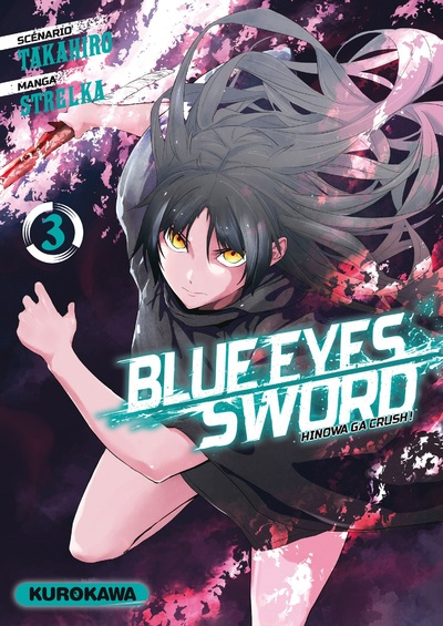 Blue Eyes Sword - Tome 03