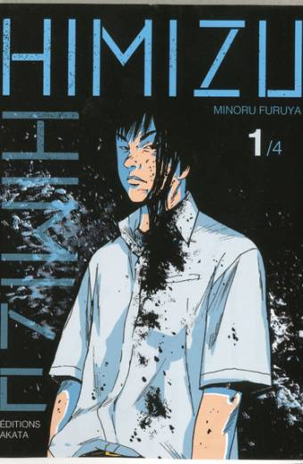 Himizu - tome 1