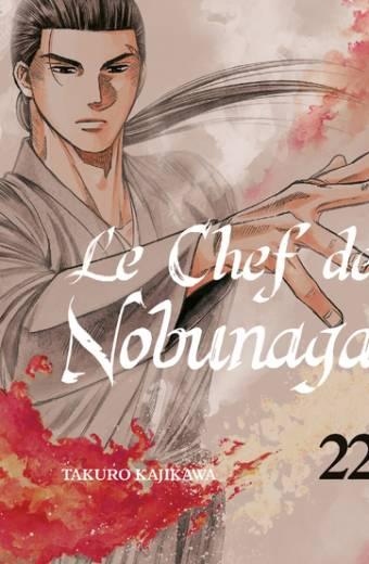 Le chef de Nobunaga T22