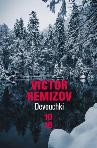 Devouchki
