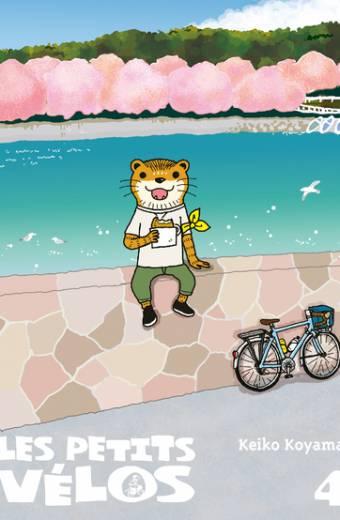 Les petits vélos T04