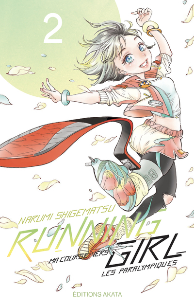 Running Girl - tome 2