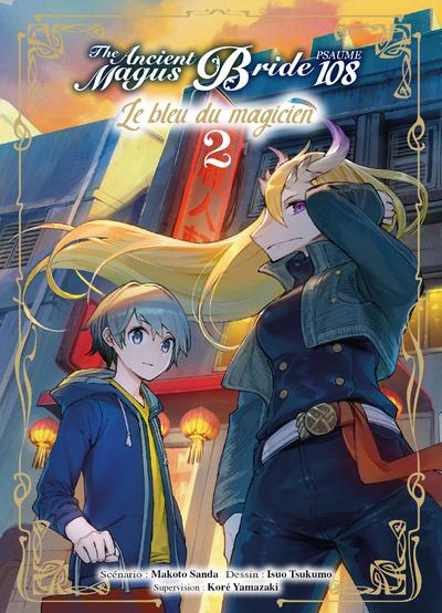 Le bleu du magicien T02 - Psaume 108 The ancient magus bride