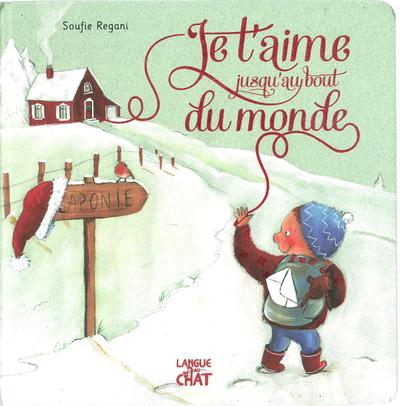 Je t'aime jusqu'au bout du monde - album jeunesse illustré avec matière pailletée - Amour, Noël, fêtes - Dès 3 ans
