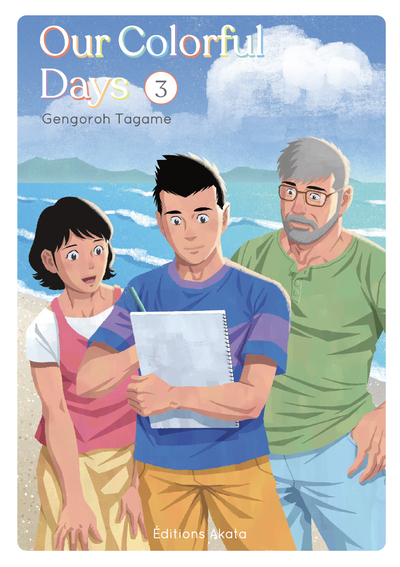 Our Colorful Days - tome 3