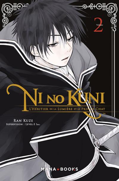 Ni No Kuni - tome 2