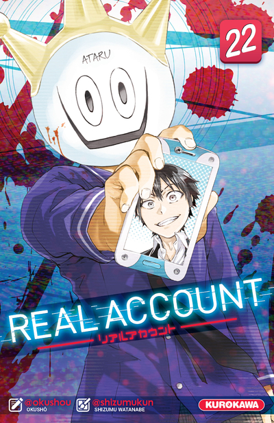 Real Account - Tome 22