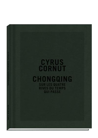Chongqing - Prix HSBC pour la photographie 2021